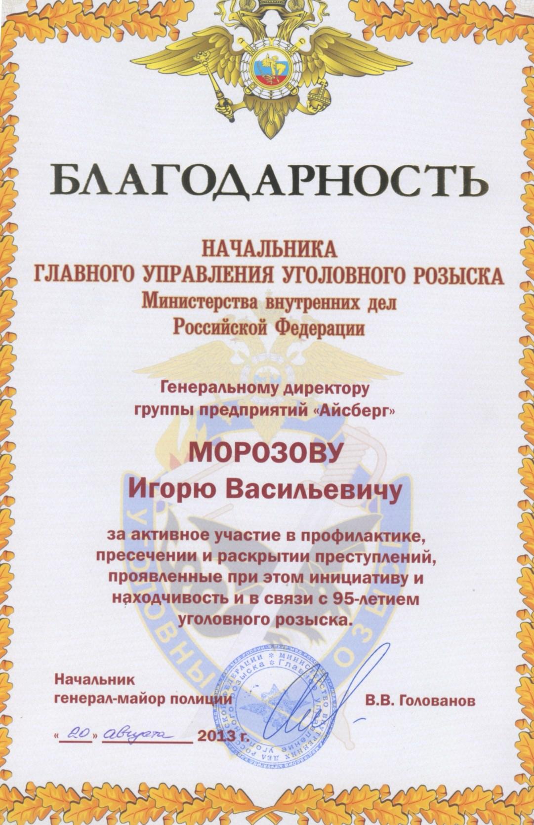 161001