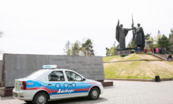 В группе предприятий безопасности «Айсберг» подвели итоги за минувшую неделю.