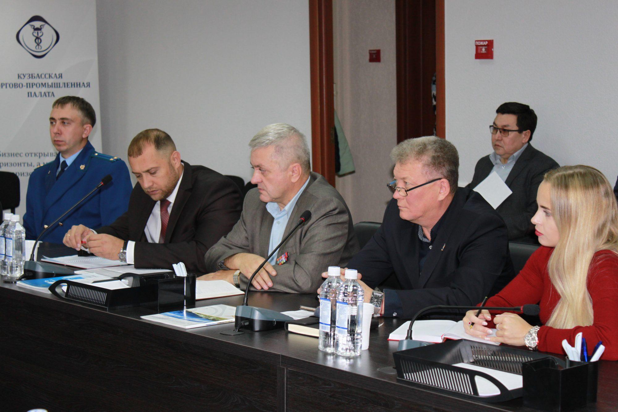 Кузбасс: На заседании Комитета ТПП по безопасности предпринимательской деятельности обсудили проблемы выполнения установленных правовыми актами требований к частным охранным организациям   ГардИнфо