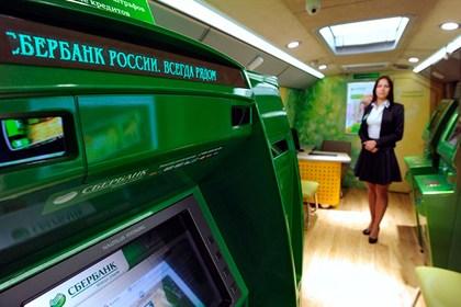 В России тестируют технологию распознавания лиц банкоматами | ГардИнфо
