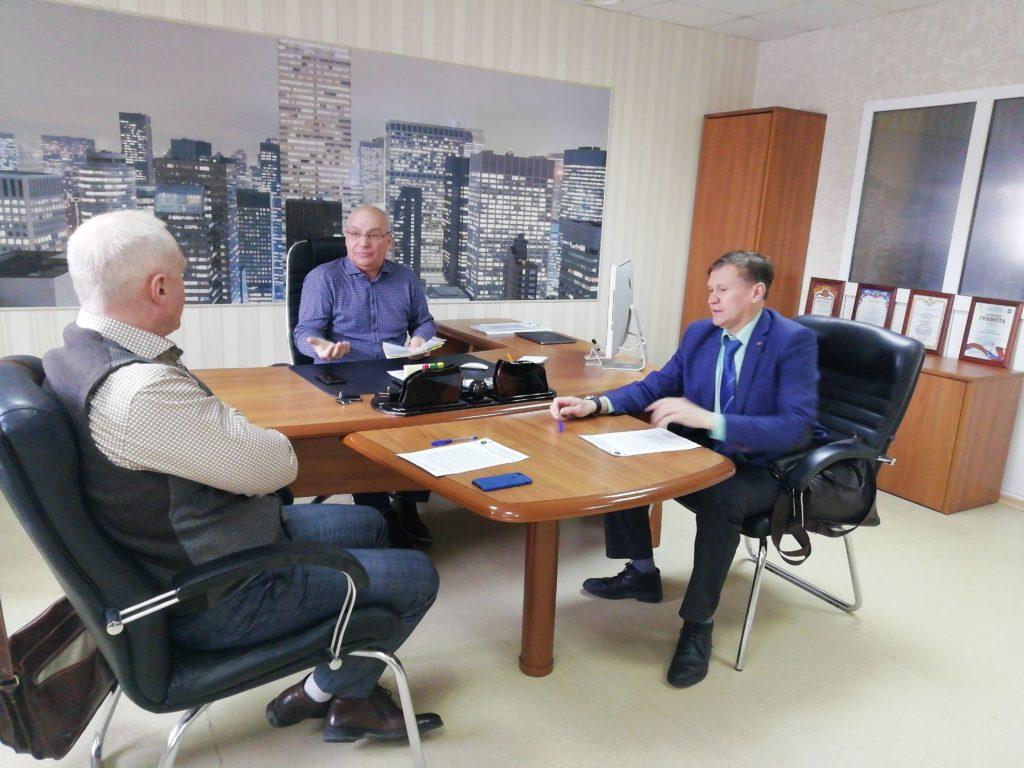 23 марта 2020 года состоялось очередное заседание Правления Томского регионального отраслевого Объединения работодателей в сфере охраны и безопасности ФКЦ РОС.